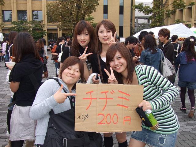 学園祭の久冨慶子